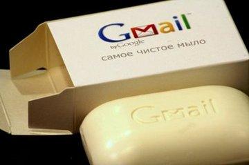 Gmailsoap1